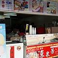 冰淇淋專賣店