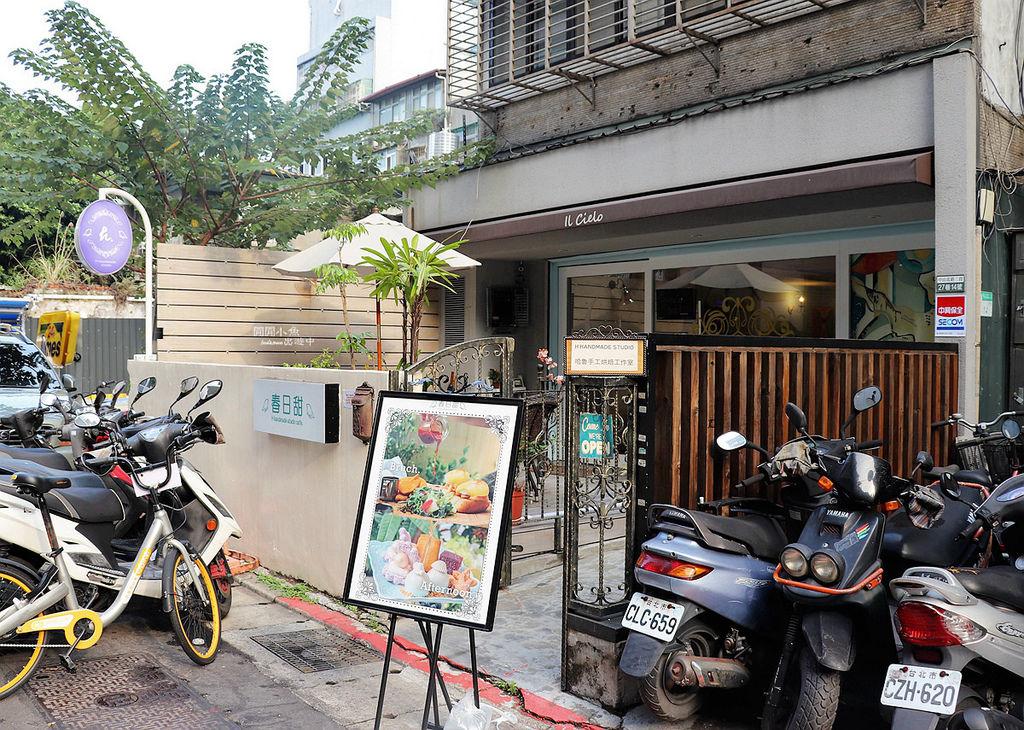 春日甜,中山站餐廳美食下午茶咖啡廳