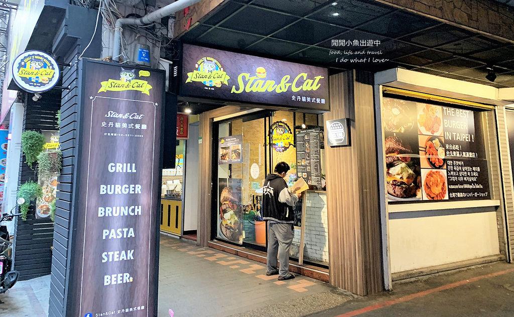 西門町餐廳-史丹貓漢堡G