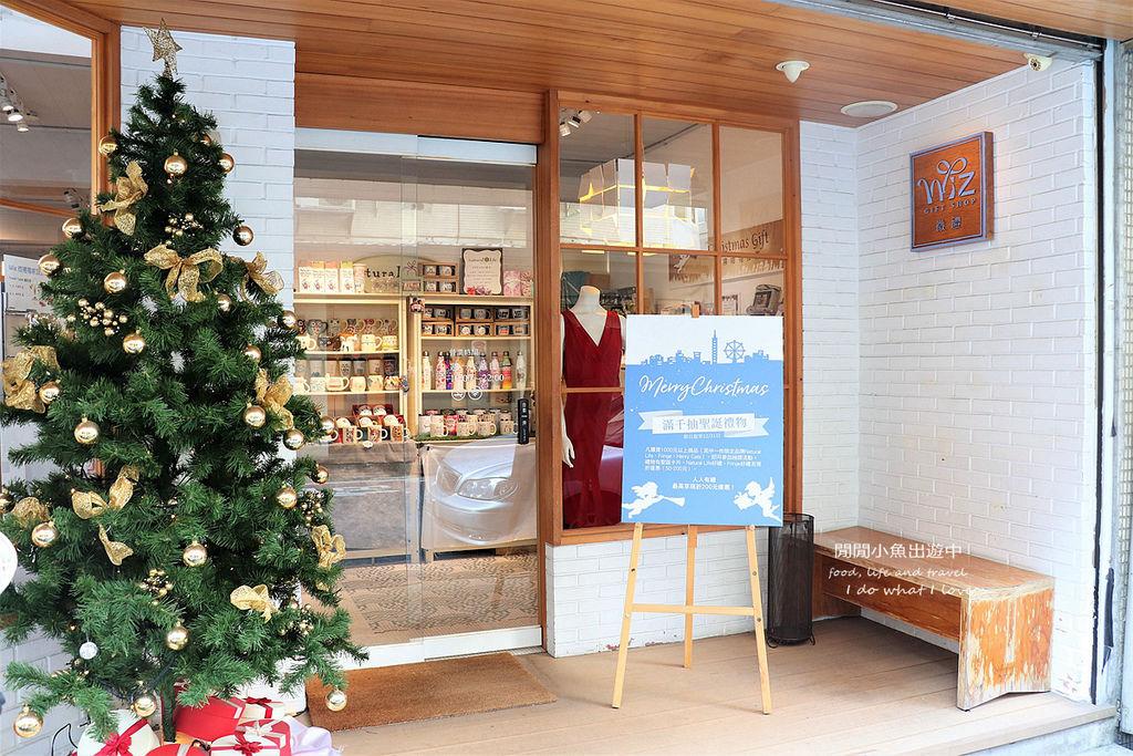 微禮禮物店,聖誕節交換禮物生日禮物