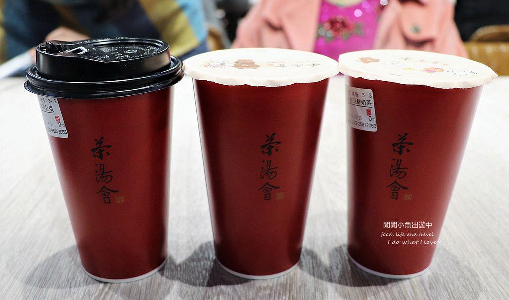 茶湯會,中山站美食,手搖飲,珍珠奶茶