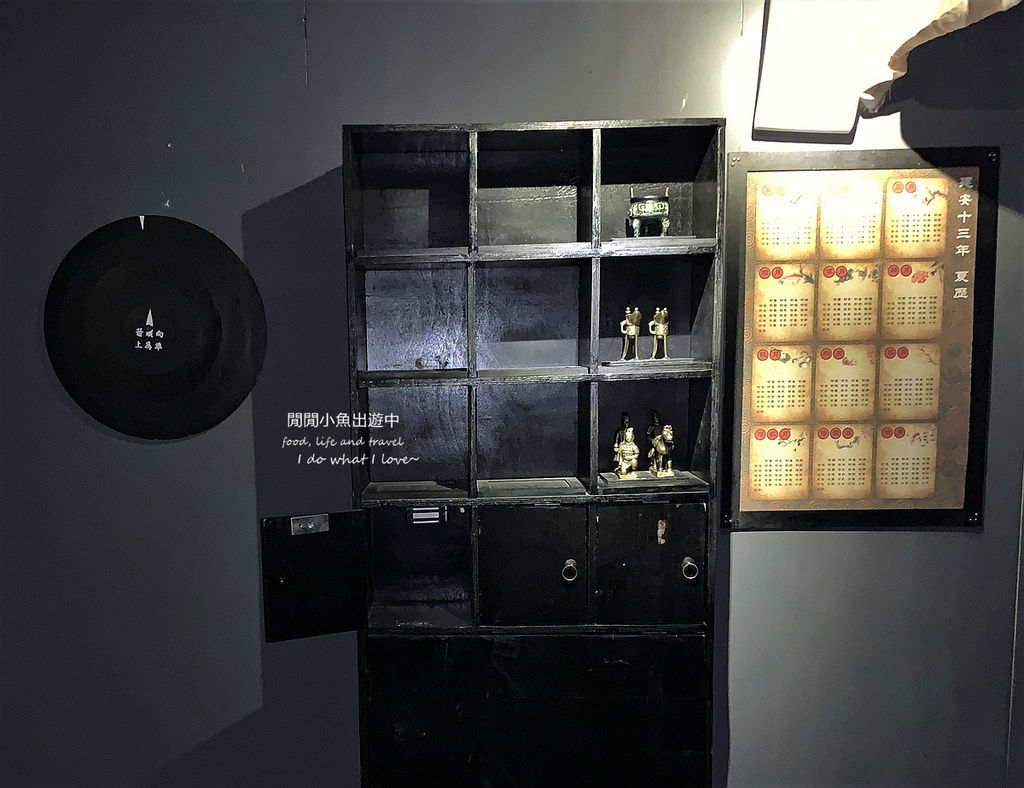 4funBase魔方貝斯密室逃脫實境遊戲