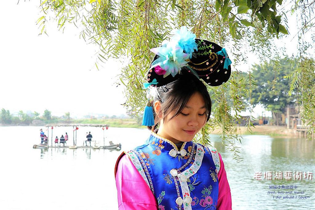 老塘湖藝術坊、台南學甲景點、清裝體驗