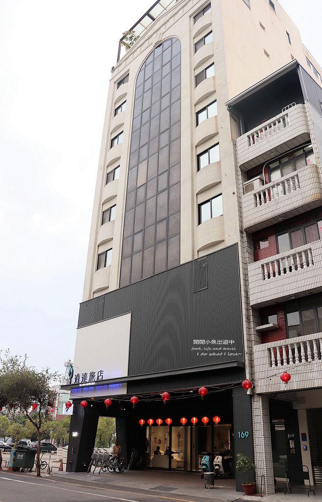 道達旅店,台南飯店住宿,中西區美食景點