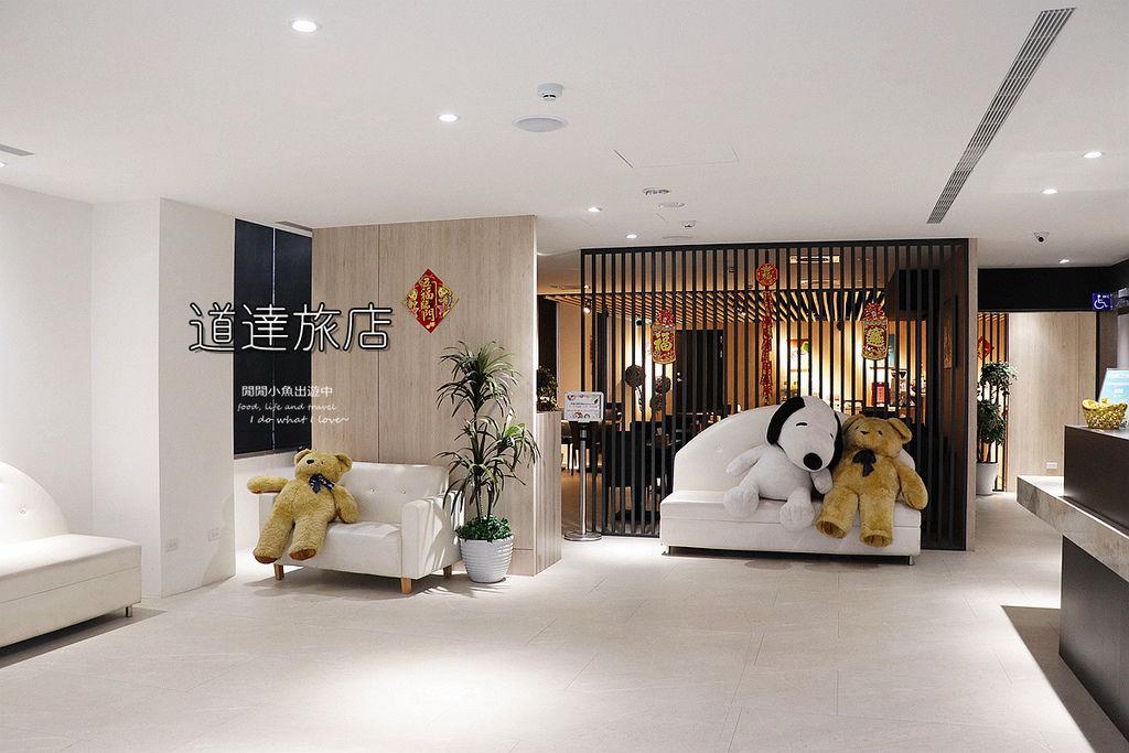 台南住宿飯店、道達旅店、中西區美食景點