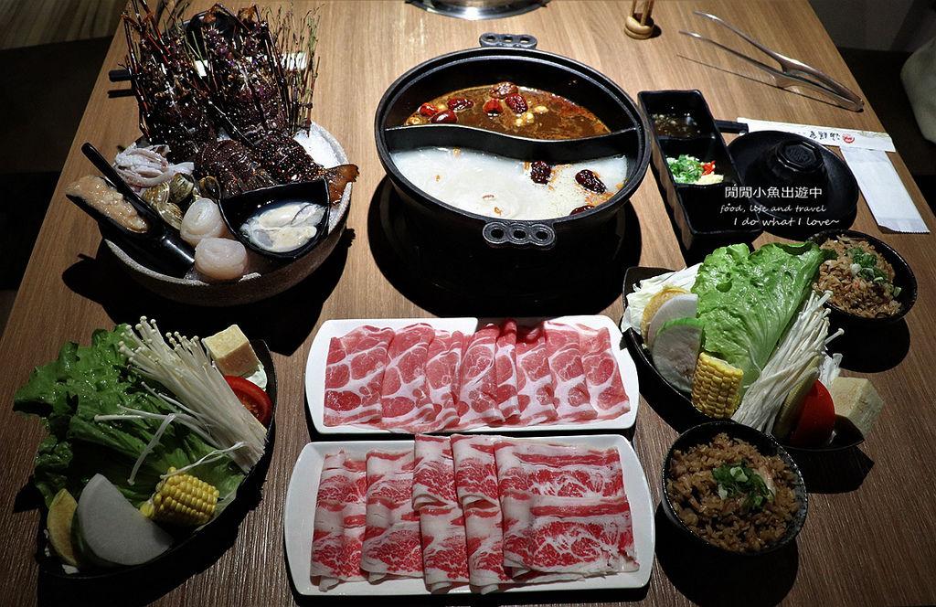 海膳皇鍋物料理松山區餐廳火鍋