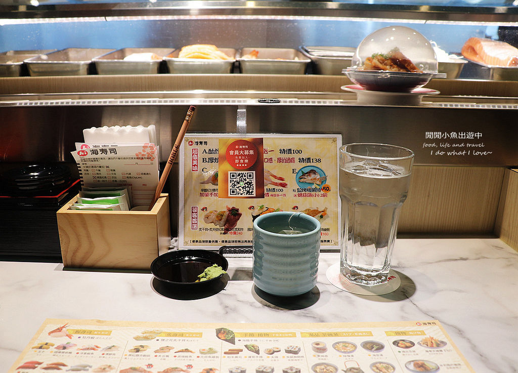 海壽司、信義區美食、微風餐廳、迴轉壽司