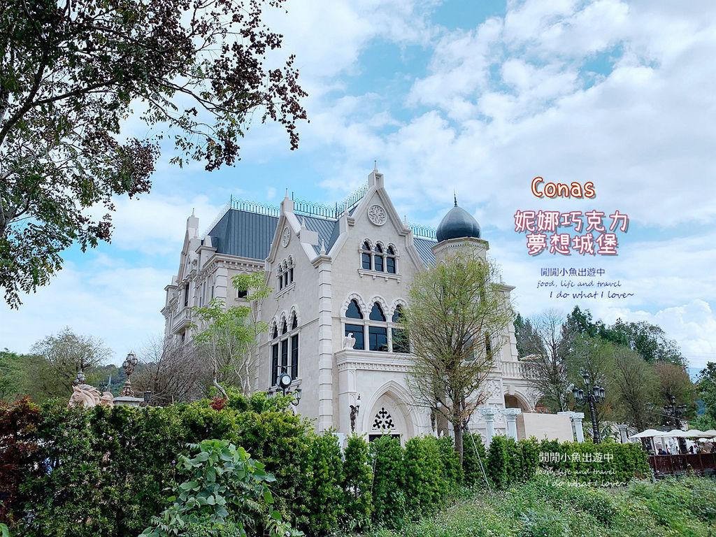 南投景點美食妮娜巧克力城堡