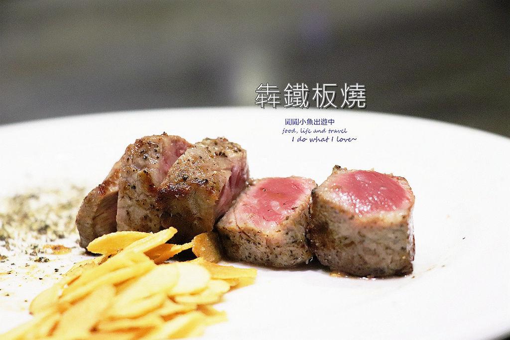 大安區餐廳,犇鐵板燒-安和本館。頂級鐵板燒品牌,美味頂級和牛饗宴,信義安和站餐廳