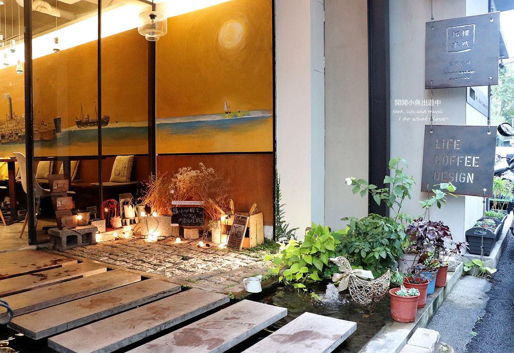 topo+ cafe' 及拓樸本然空間設計。早午餐、下午茶、咖啡、檸檬柳橙蛋糕