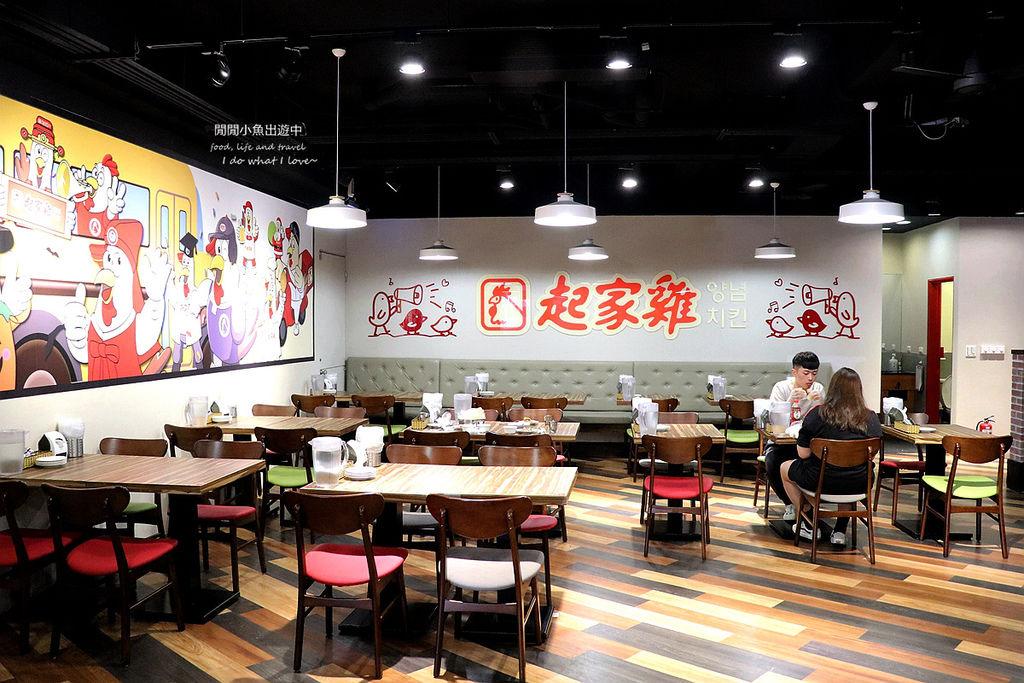 新北板橋餐廳起家雞-板橋民族店。韓國炸雞品牌、道地韓式炸雞、韓國料理,近捷運府中站