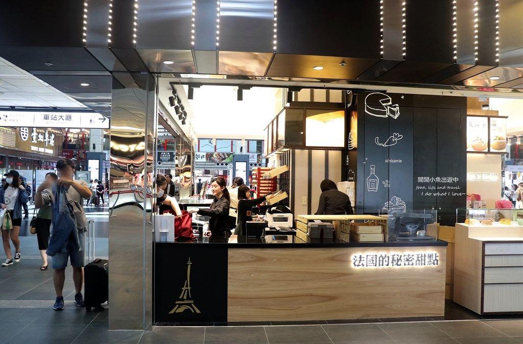 北車微風美食。法國的秘密甜點-台北車站店。超人氣團購/伴手禮甜點推薦
