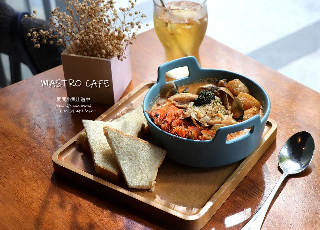 內湖美式餐廳MASTRO CAFE。超人氣美式餐廳、高CP值早午餐、咖啡廳、餐酒館、下午茶