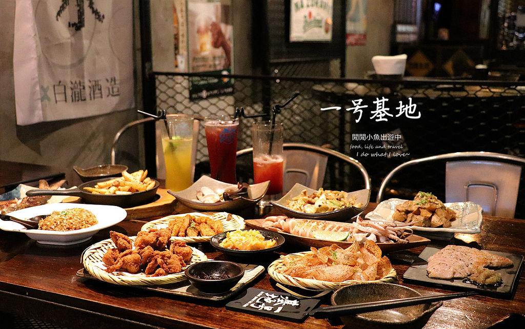 東區餐廳一号基地(一號基地)炭火食堂東區居酒屋串燒