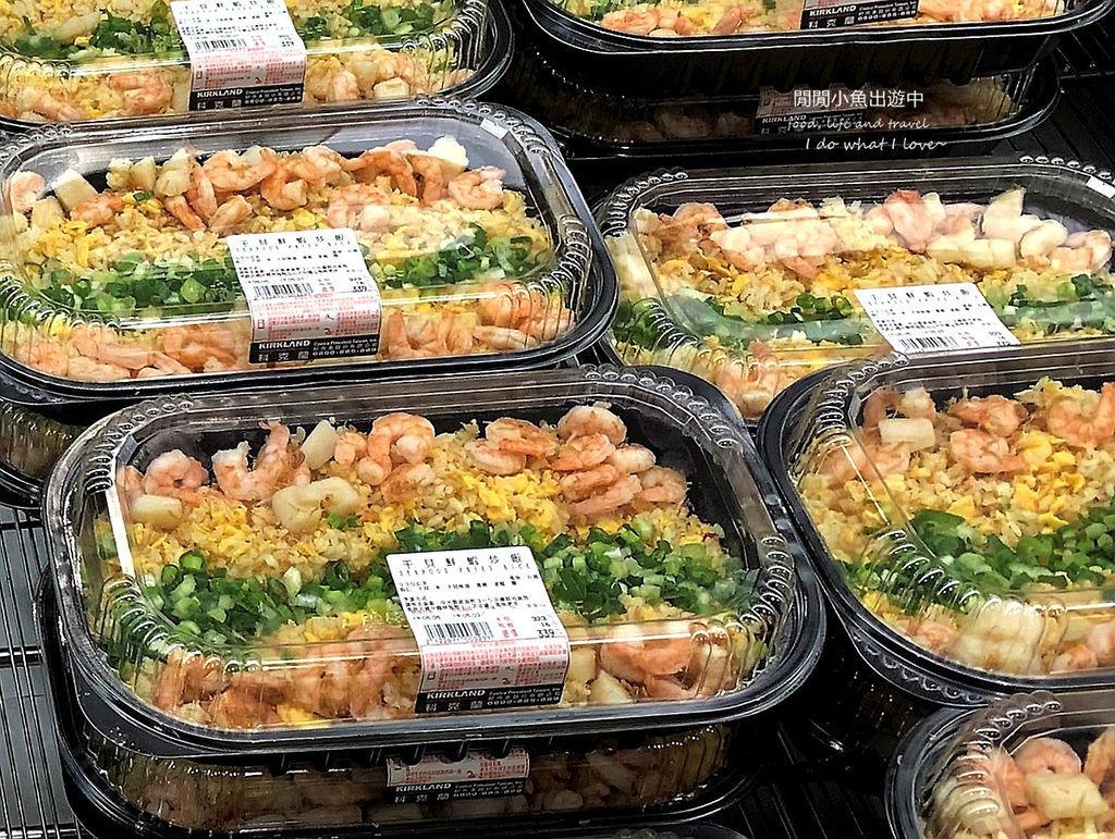 好市多Costco熟食美食推薦。干貝鮮蝦炒飯。滿滿的蝦仁、干貝,真材實料的好味道