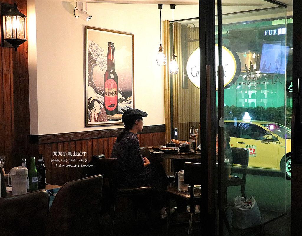 中山站居酒屋 ABV日式居酒館。世界精釀啤酒