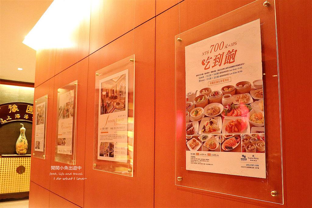 中山區餐廳首都大飯店-豫園中華料理。古典雅緻中餐廳享用中菜港點雙料吃到飽,近捷運松江南京站