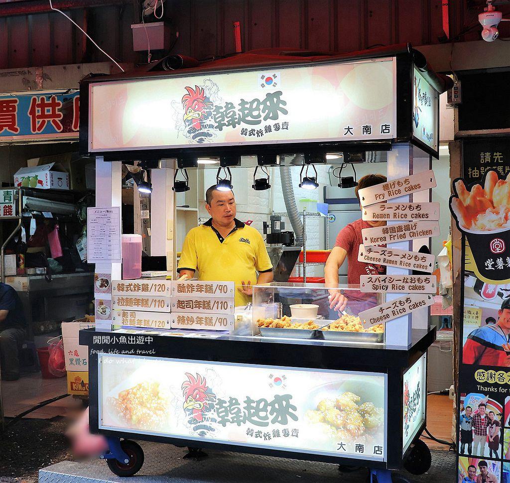 士林美食韓起來韓式炸雞。士林夜市必吃美食
