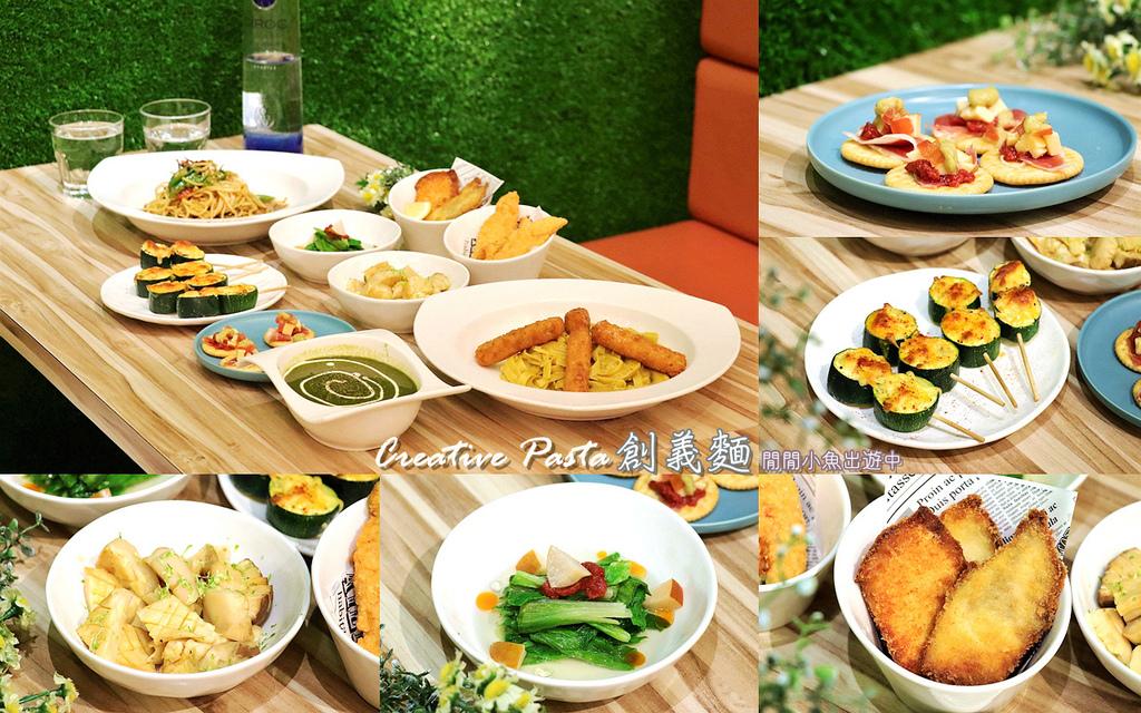 士林美食餐廳義大利麵士林站下午茶平價美食義大利麵 創義麵