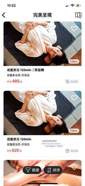image8_副本.jpg