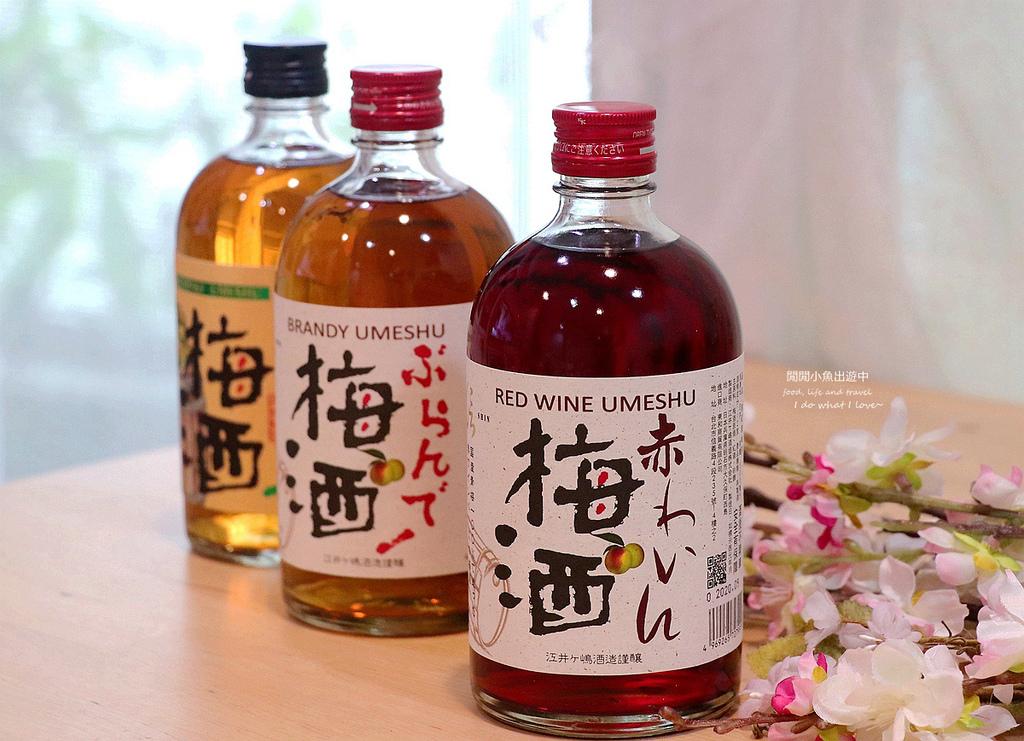 日本梅酒推薦信梅酒。威士忌梅酒、紅酒梅酒、白蘭地梅酒