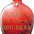 喜宴客製化酒瓶2