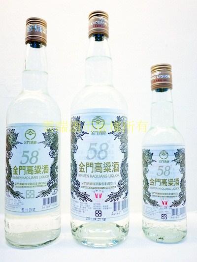 金門高粱酒58度大中小三瓶裝系列