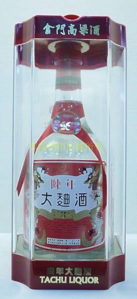 陳年大麯酒66度