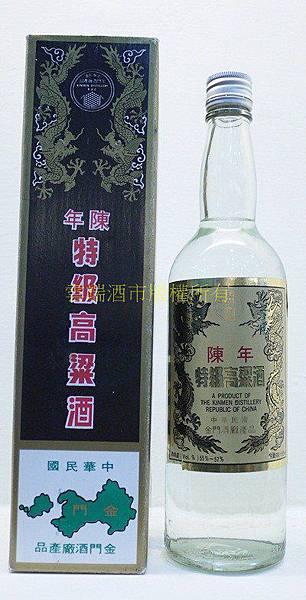 陳年特級高粱酒