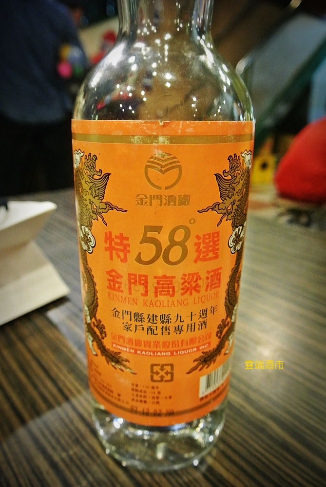 DSC_9929.JPG