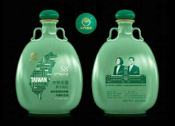 160412金酒_小英14任紀念酒_陶瓷瓶