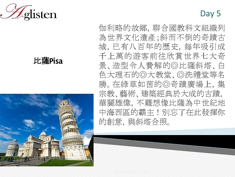 文化之旅12.jpg