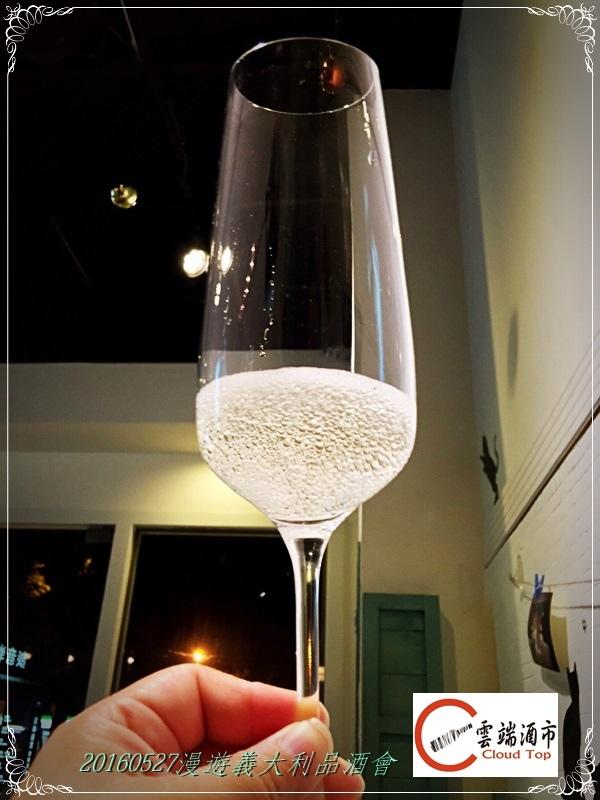 527 「漫遊義大利」餐酒會_6225