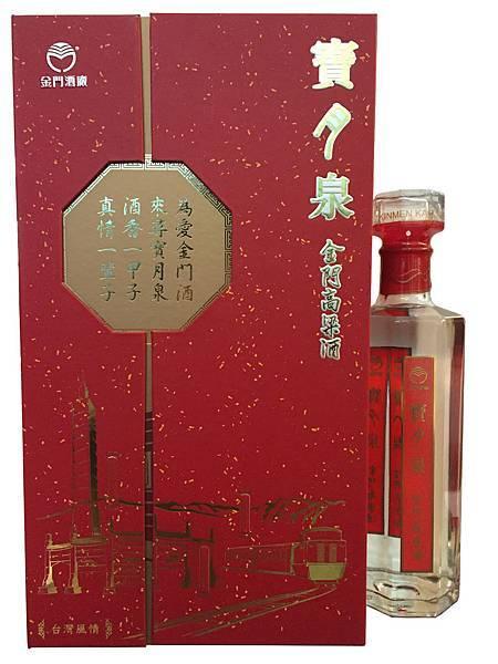 金門高粱酒 寶月泉