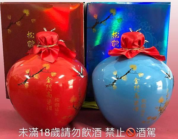 FB林紅梅 松鶴延年 容量6000cc 58度 1箱2罈12公升 三年以上窖藏.jpg
