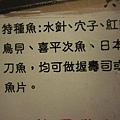 IMG_3337.JPG