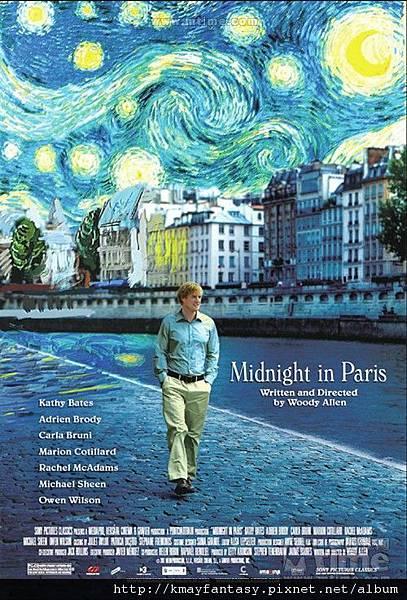 午夜巴黎2.jpg