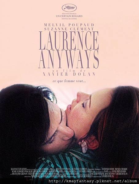 《雙面勞倫斯》國際版海報-770x1024