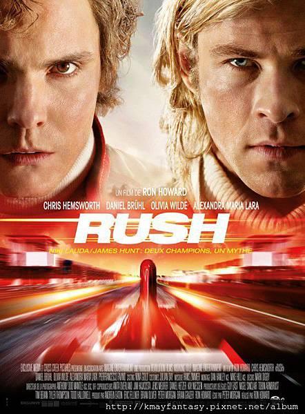 rush-movie-poster-8