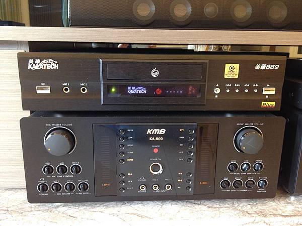 家庭劇院推薦-金門音響作品編號13001--美華點歌機、KMB數位迴音卡拉OK綜合擴大機