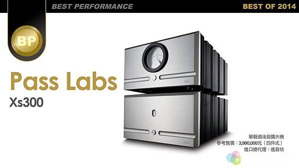 音響推薦。喇叭推薦,Pass Labs Xs300