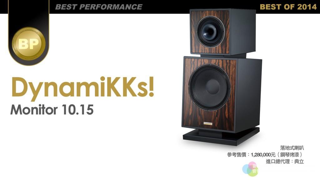 音響推薦。喇叭推薦,DynamiKKs! Monitor 10.15