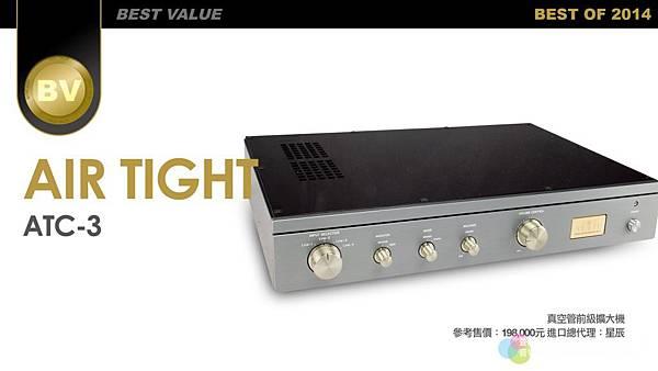 音響推薦。喇叭推薦,Air Tight ATC-3