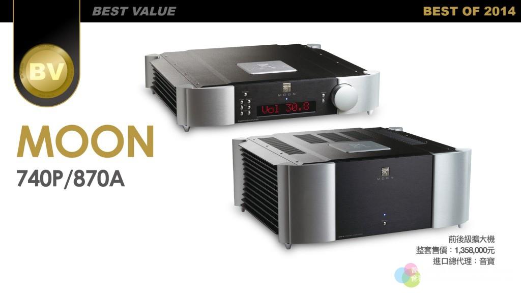 音響推薦。喇叭推薦,MOON 740P/870A 前後級擴大機
