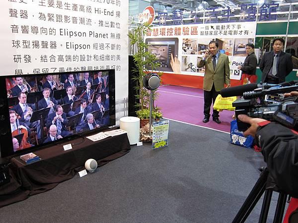sony4K電視和elipson音響的完美影音搭配