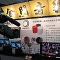 新聞媒體拍攝sony4K電視和elipson音響喇叭的完美影音搭配