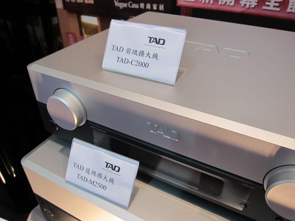音響推薦喇叭推薦-TAD 前後級擴大機