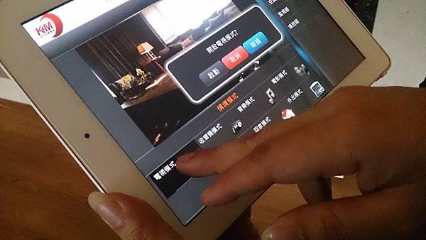 家庭劇院控制專家-KM環控系統,KM環控-家庭劇院。電視控制模式