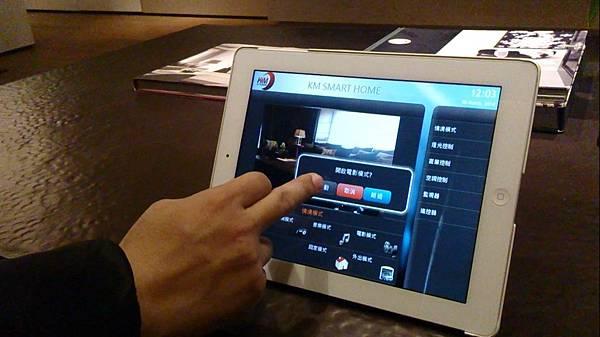 家庭劇院控制專家-KM環控系統,KM環控-家庭劇院。看電影控制模式。