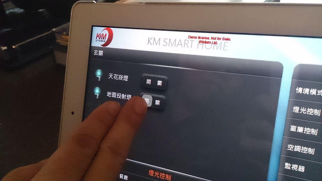 家庭劇院控制專家-KM環控系統,KM環控-家庭劇院。情境燈光控制模式。